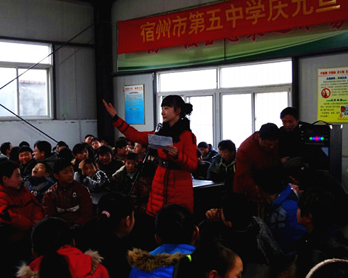 """中国梦""""师生演讲比赛"""