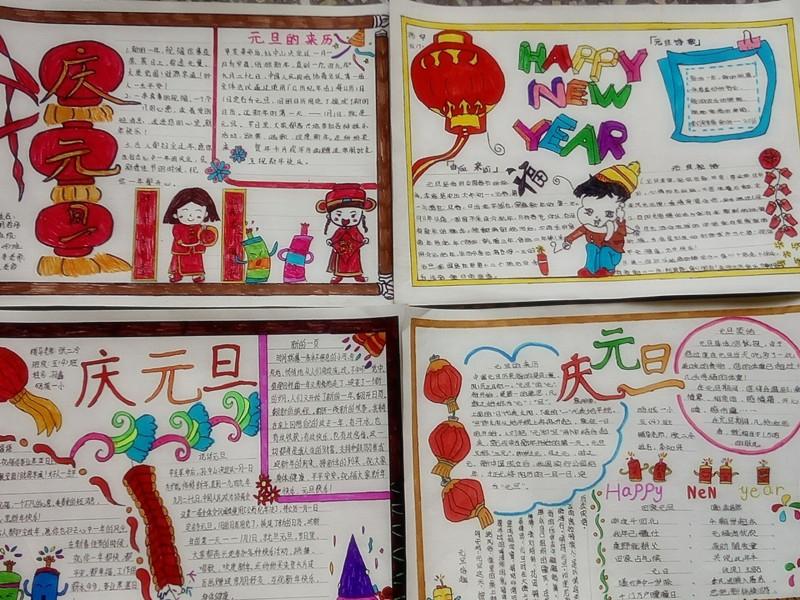 画报图-举办 手绘新年梦想 活动 传统文化注入孩子心灵