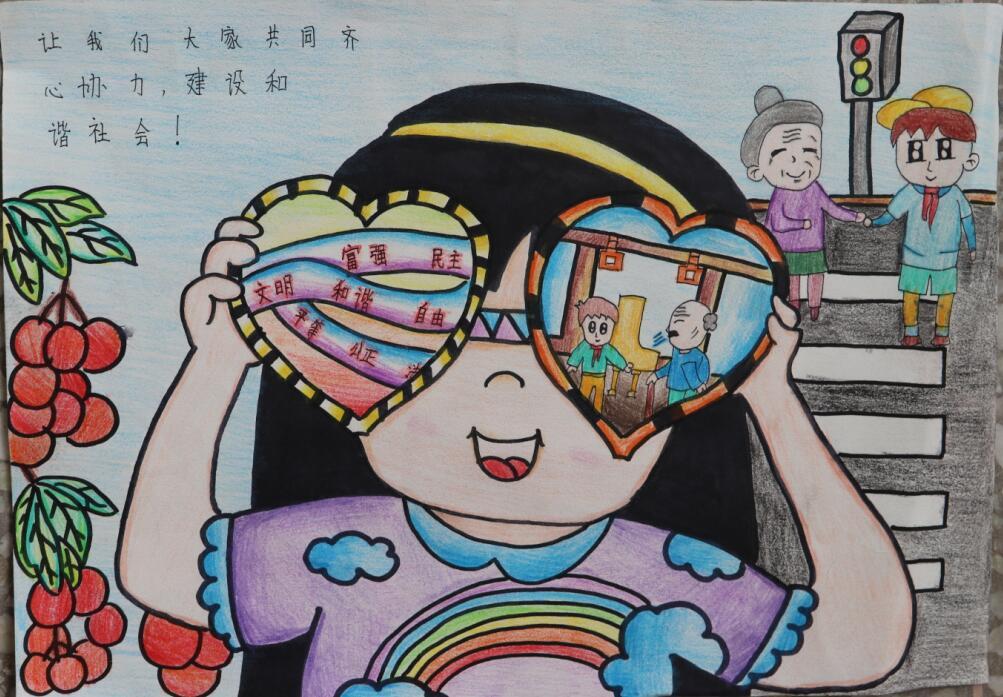 童画新时代 手绘价值观——砀城第一小学开展庆六一送